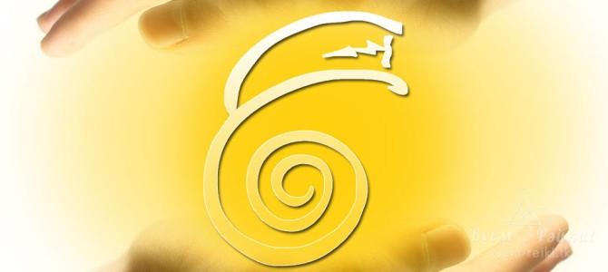 Дай-Ко-Мио : о символе