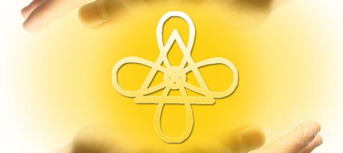 Гноса : о символе