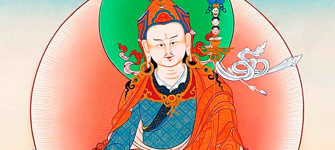 Гуру Ринпоче  — гармоничное взаимодействие с другими (людьми, явлениями и ситуациями)