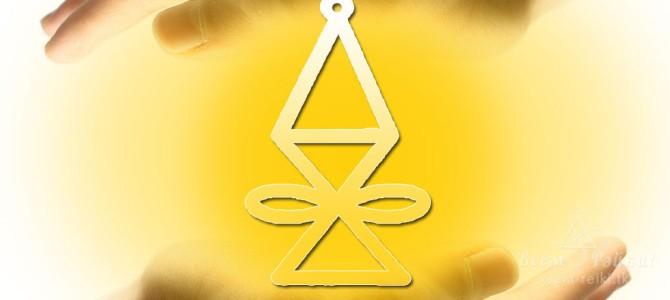Халу : о символе
