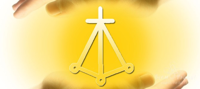 Харт : о символе
