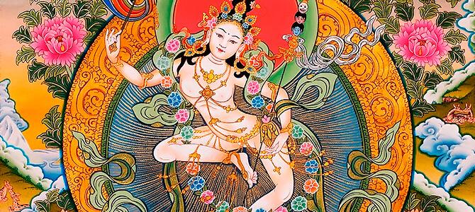 Мандарава — гармоничное взаимодействие с самим собой и со Вселенной в целом (наша цельность и целостность)