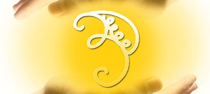 Ява : о символе